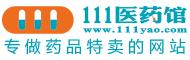 111医药馆网上药店