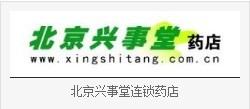 北京兴事堂药店
