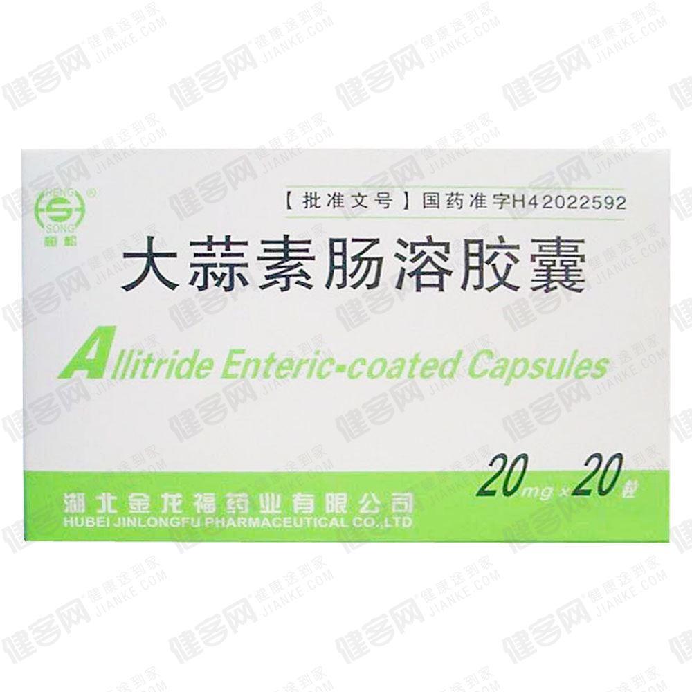 胶囊 批准文号:国药准字 4 9 2 0 5 2 h 2 2 生产企业:湖北金龙福药业
