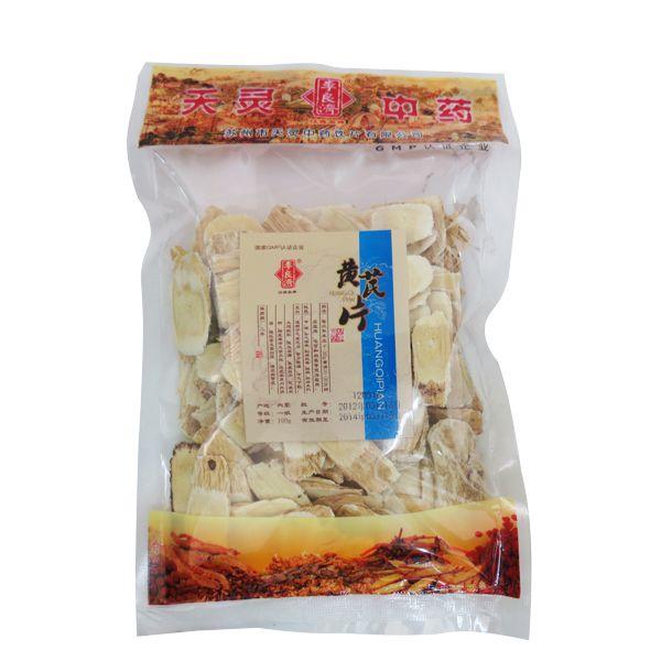 李良济黄芪片精致100g 3