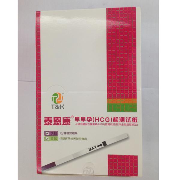 早早孕(HCG)检测试纸简装(条)