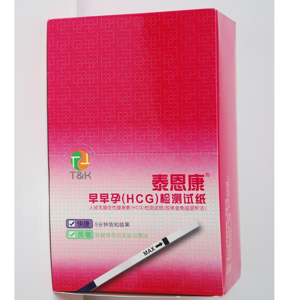 早早孕(HCG)检测试纸精装(条)