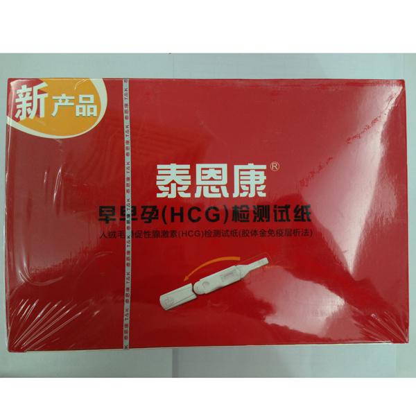 早早孕(HCG)检测试纸特装