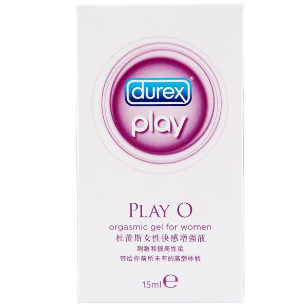 全场限时促销    原价¥99.00   女性快感增强液PlayO