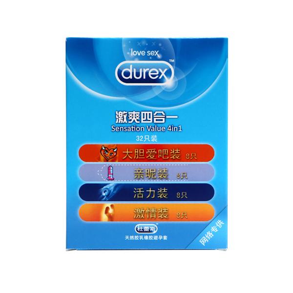 全场限时促销  原价¥59.90  杜蕾斯四合一超薄爽滑避孕套共38只持久延时安全套男女用情趣套送6只套套 送杜蕾斯随机6只