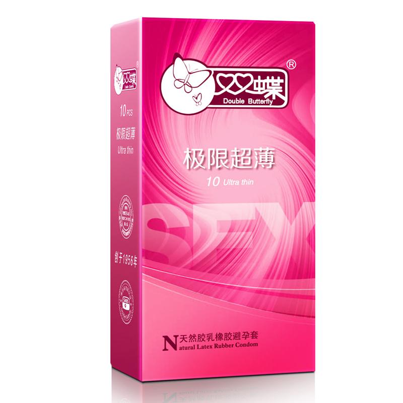 双蝶 避孕套 安全套 成人情趣性用品 极限超薄装套套贴身