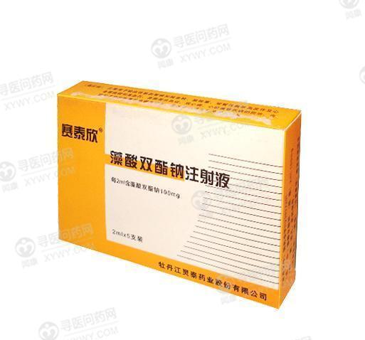 灵泰药业 藻酸双酯钠片