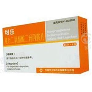 卫华药业 复方二氯醋酸二异丙