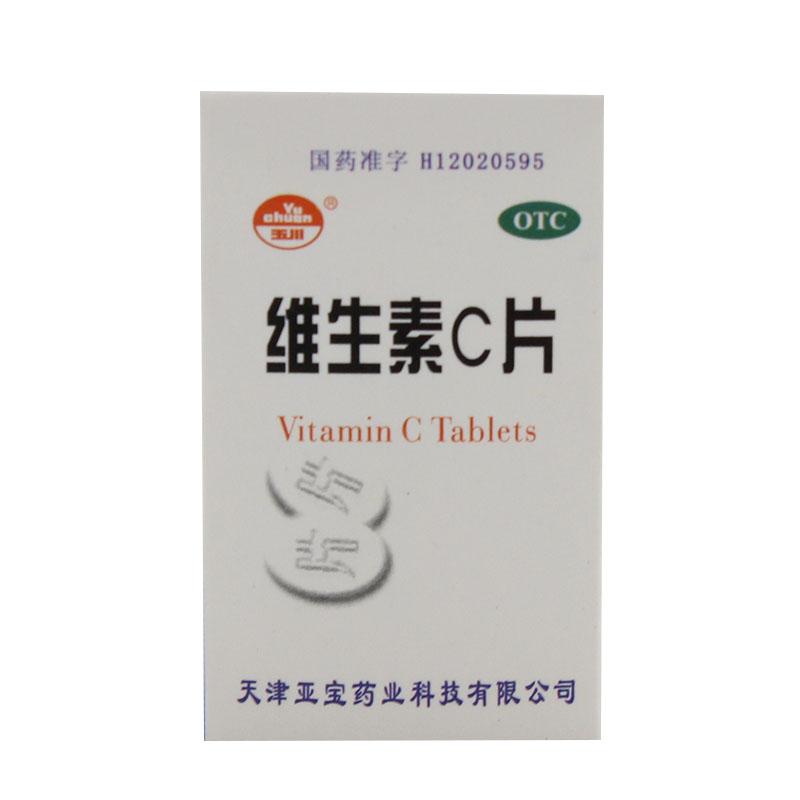 天津亚宝药业 维生素C片