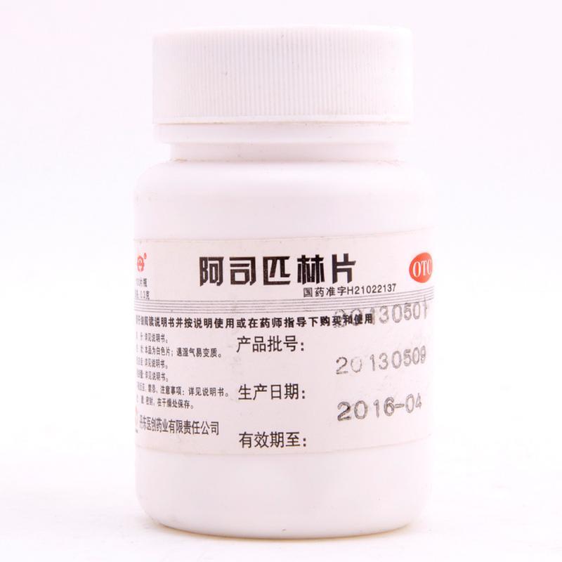 丹东医创药业 阿司匹林片