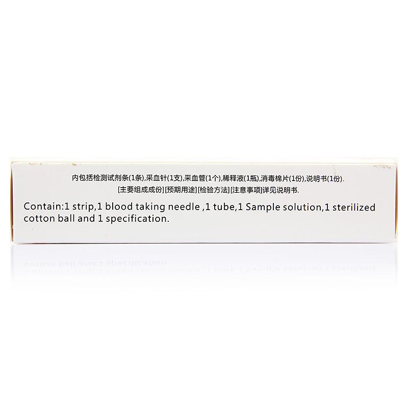 hiv鸡尺ad�����_金豪制药 人类免疫缺陷病毒(hiv1 2)抗体诊断试剂盒(胶体金法)