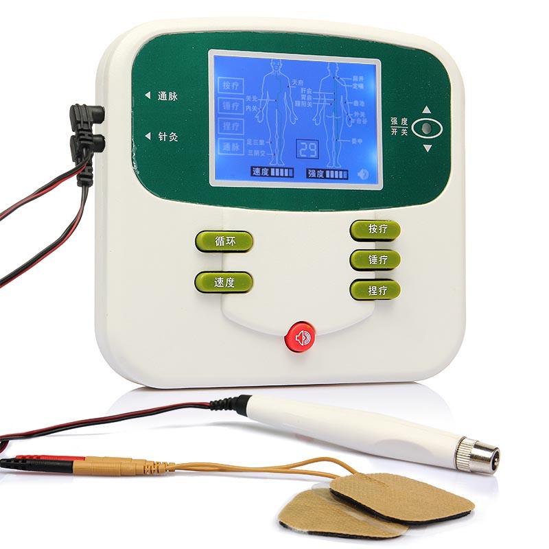 凌远医疗科技 电磁波谱治疗仪