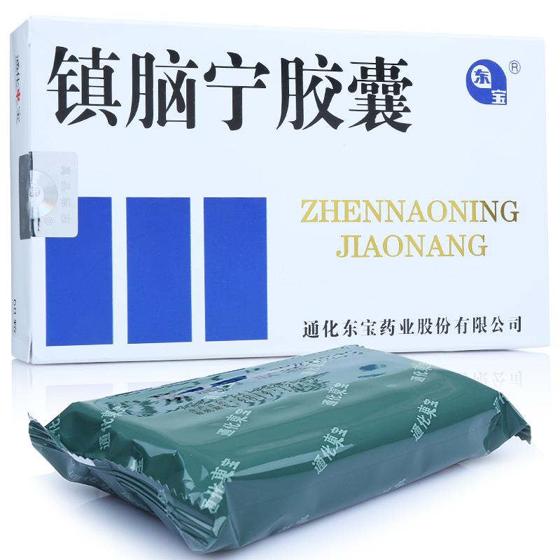 生产企业:通化东宝药业