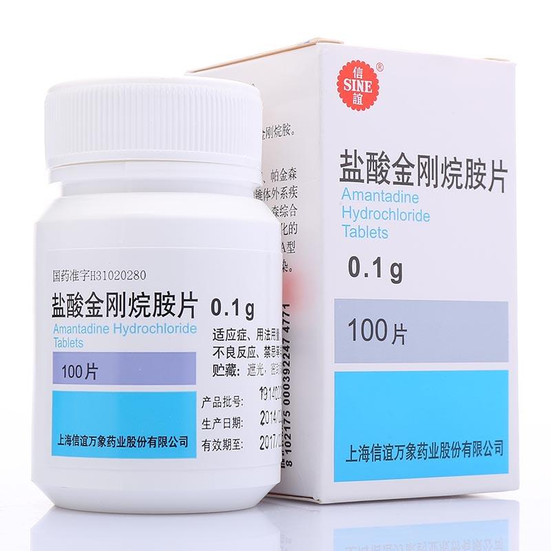 上海信谊 盐酸金刚烷胺片