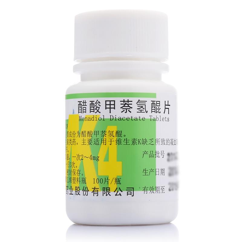 浙江瑞新 醋酸甲萘氢醌片