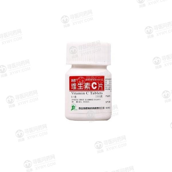 利君制药 维生素C片