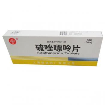 信谊 硫唑嘌呤片