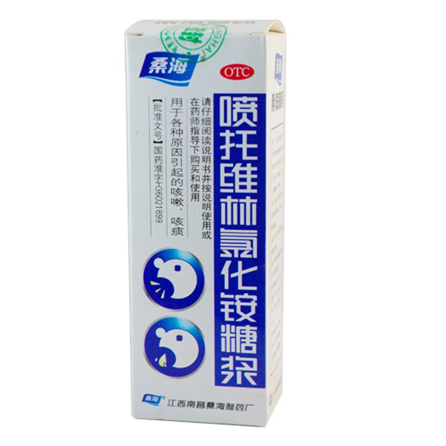 桑海制药 喷托维林氯化铵糖浆