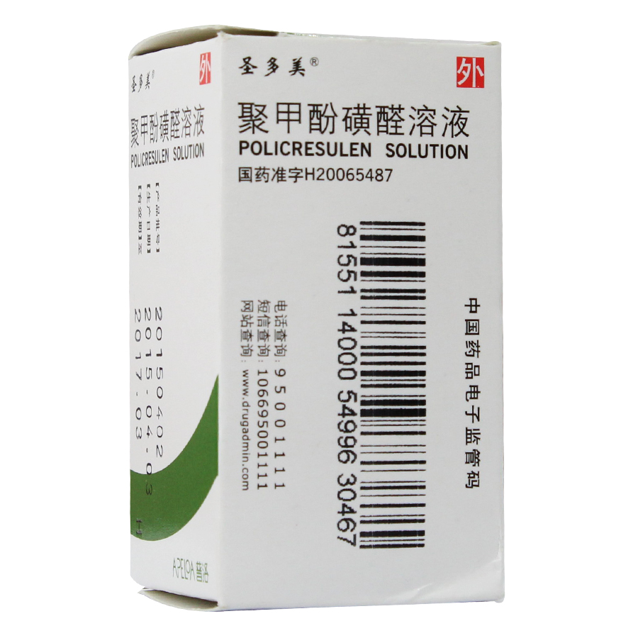 普洛康裕 聚甲酚磺醛溶液