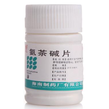 海南制药一厂 氨茶碱片