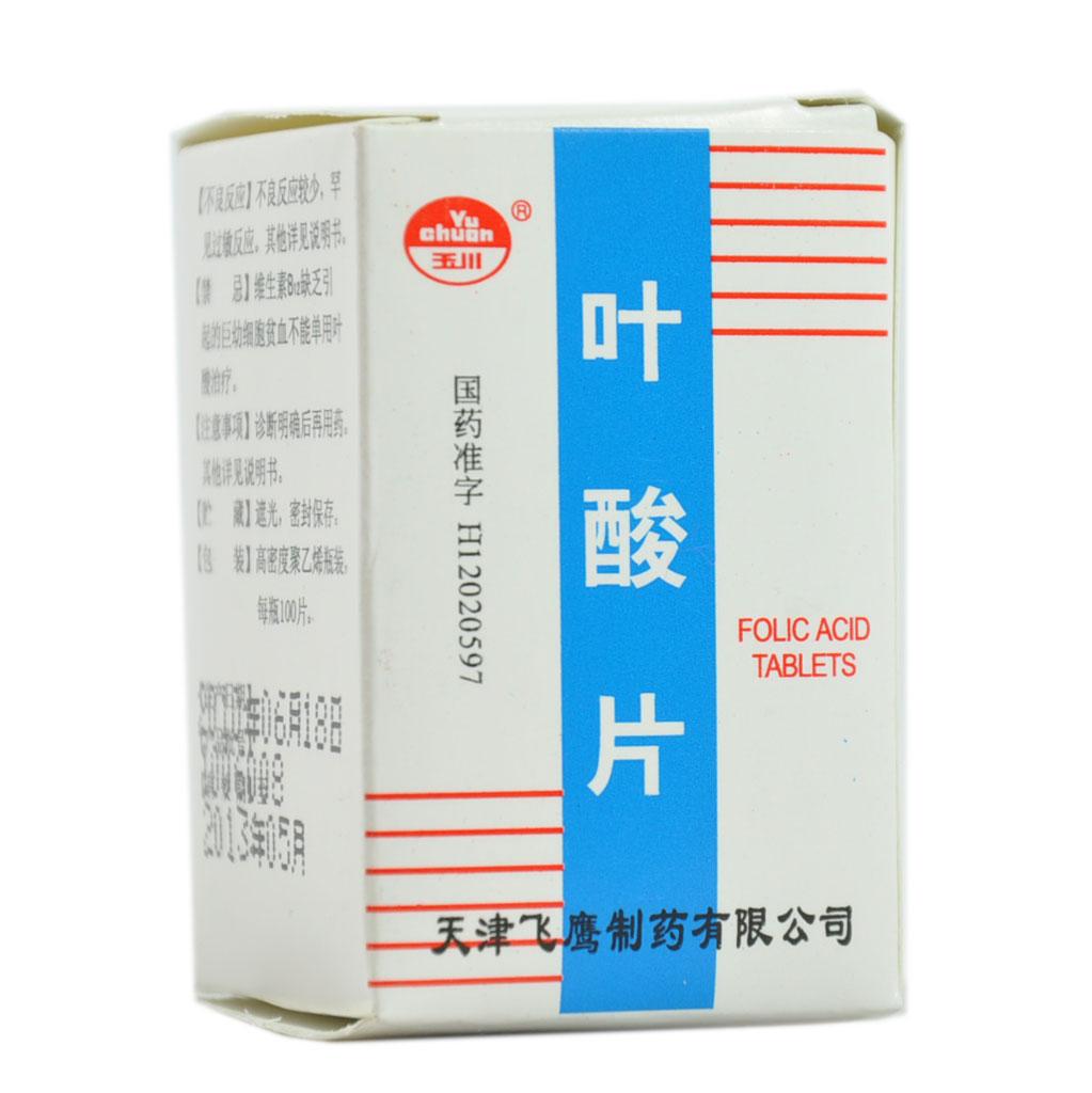 叶酸片(天津亚宝)说明书_价格_副作用_寻医问药药品网图片