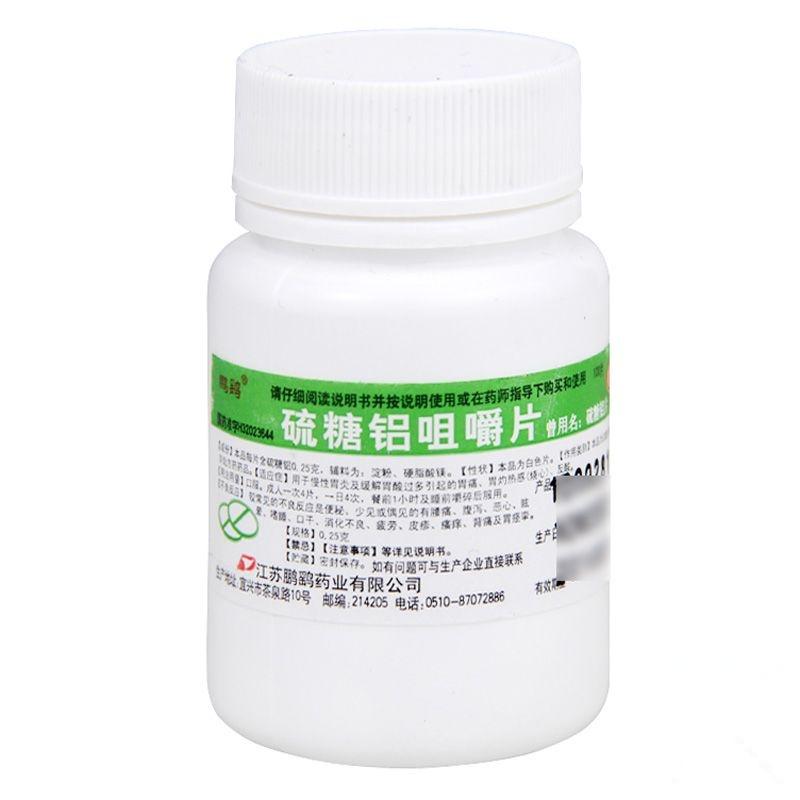 江苏鹏鹞 硫糖铝咀嚼片