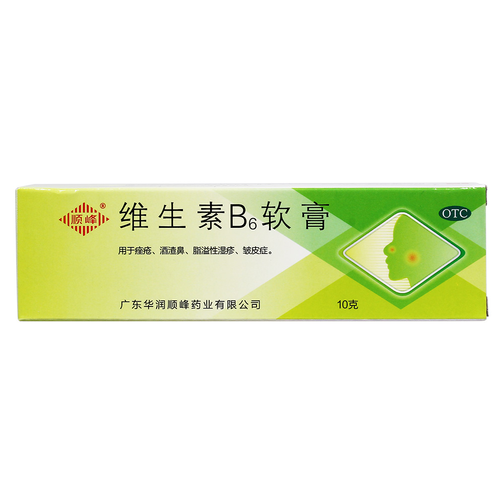 广东华润顺峰 维生素B6软膏