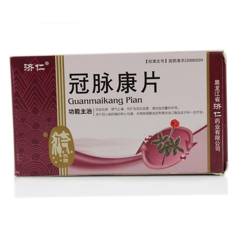 黑龙江济仁 冠脉康片