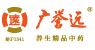 广誉远精品中药官方旗舰店
