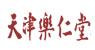 天津乐仁堂官方旗舰店