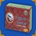 西藏甘露 坐珠达西