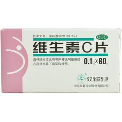 华润双鹤药业 维生素C片