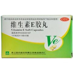 浙江医药(新昌) 维生素E软