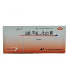先强药业 盐酸甲氯芬酯胶囊