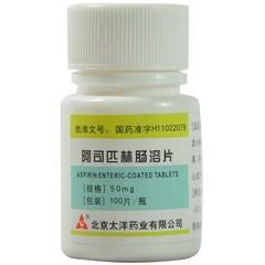 太洋药业 阿司匹林肠溶片