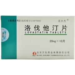 北京万生药业 洛伐他汀片