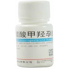 北京益民药业 醋酸甲羟孕酮片