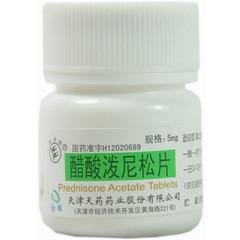 天津天药药业 醋酸泼尼松片