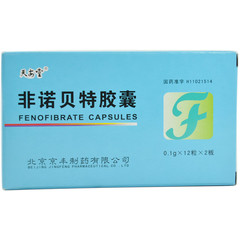 北京京丰制药集团 非诺贝特胶