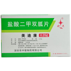 中联 盐酸二甲双胍片