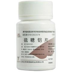爱普森药业 硫糖铝咀嚼片