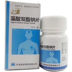 金世制药 藻酸双酯钠片