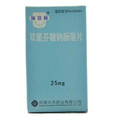 中杰药业 双氯芬酸钠肠溶片