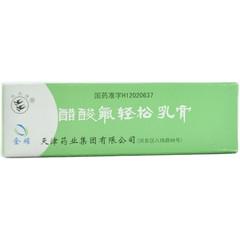金耀药业 醋酸氟轻松乳膏