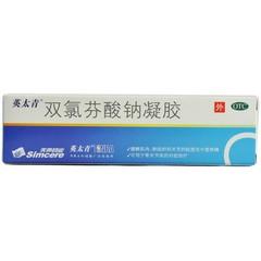 先声药业 双氯芬酸钠凝胶