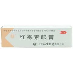 双吉制药 红霉素眼膏