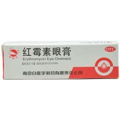 白敬宇制药 红霉素眼膏
