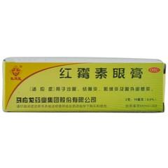 马应龙药业 红霉素眼膏