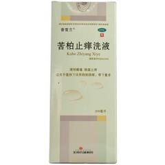 北京长城制药 苦柏止痒洗液