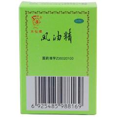 漳州水仙药业 风油精